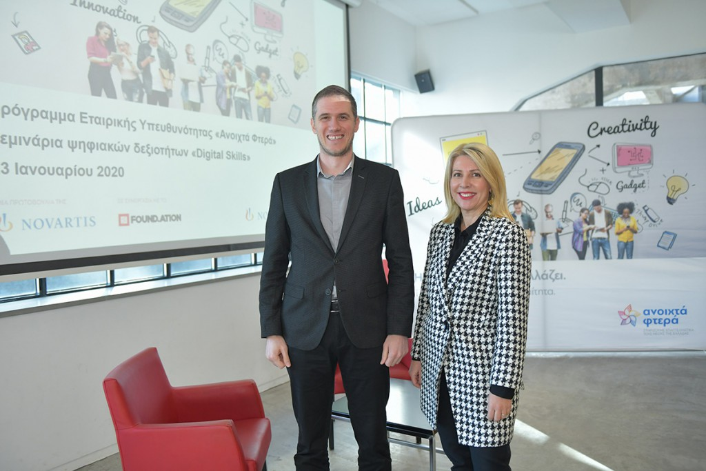 Ο Φίλιππος Ζακόπουλος Managing Partner του Found.ation με τη Φωτεινή Μπαμπανάρα, Επικεφαλής Επικοινωνίας του Ομίλου Novartis στην Ελλάδα