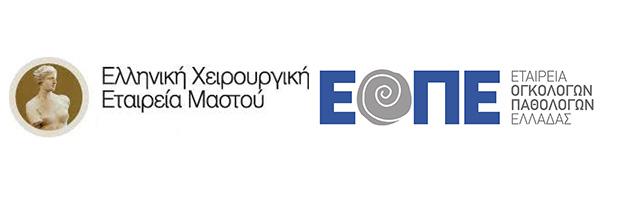 EEXM_EOPE