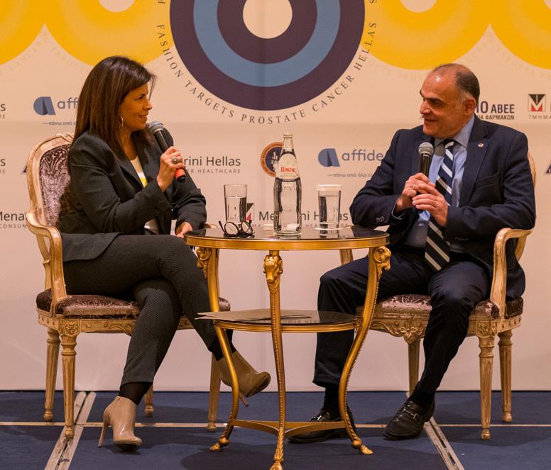 Από αριστερά: πρόεδρος «Στόχος - Πρόληψη» κα. Μαριλένα Στρατοπούλου Κιτσοπάνου, πρόεδρος Ελληνικής Ουρολογικής Εταιρείας κ. Ιωάννης Γκιάλας (photo by Mike Tsolis)