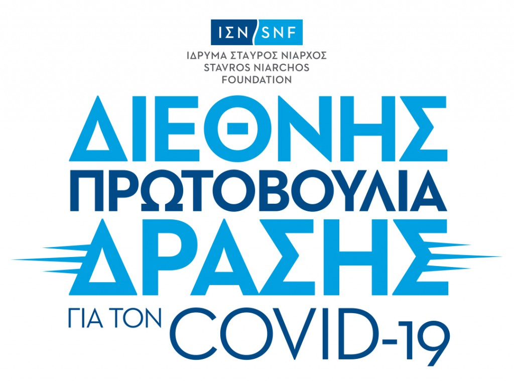 snf_covid-19_initiative_logo_gr_0