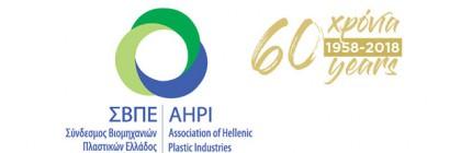 SVPE_Logo