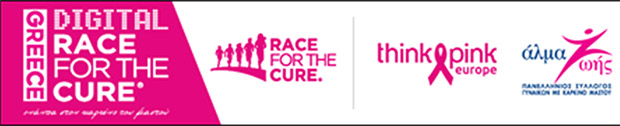 Raceforthecure2020_2