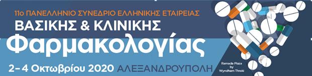 11Pharmacy201002
