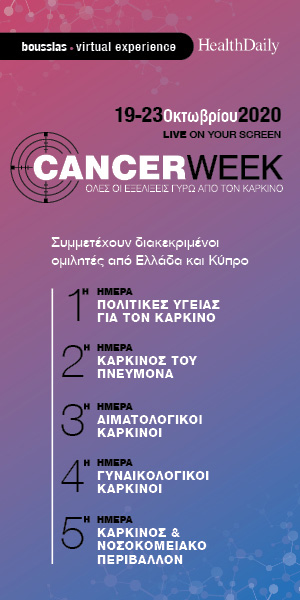 Cancer201013
