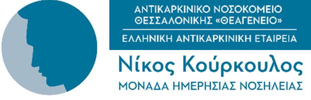 Kourkoul_logo