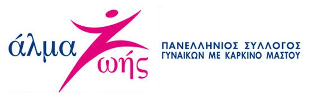 AlmaZois_logo