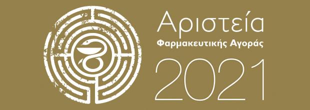 Aristeia21_logo