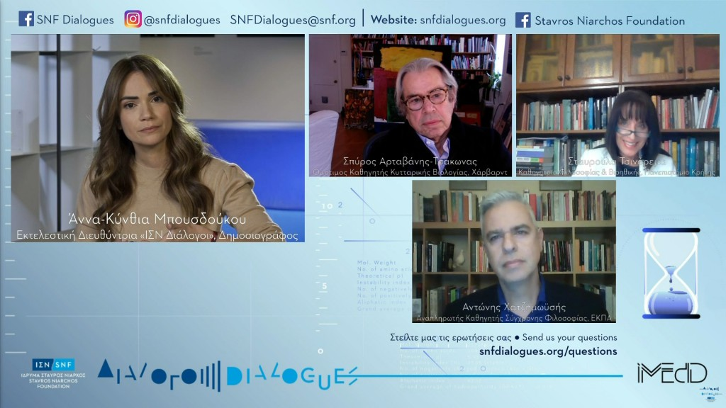 snfdialogues_-_january_2021_webcast_0