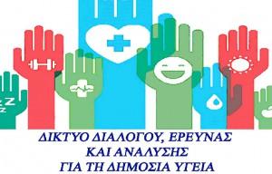 Diadi_logo