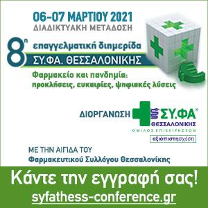 Syfa210306