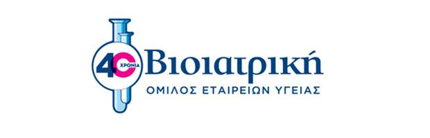 Vioiatriki40_logo