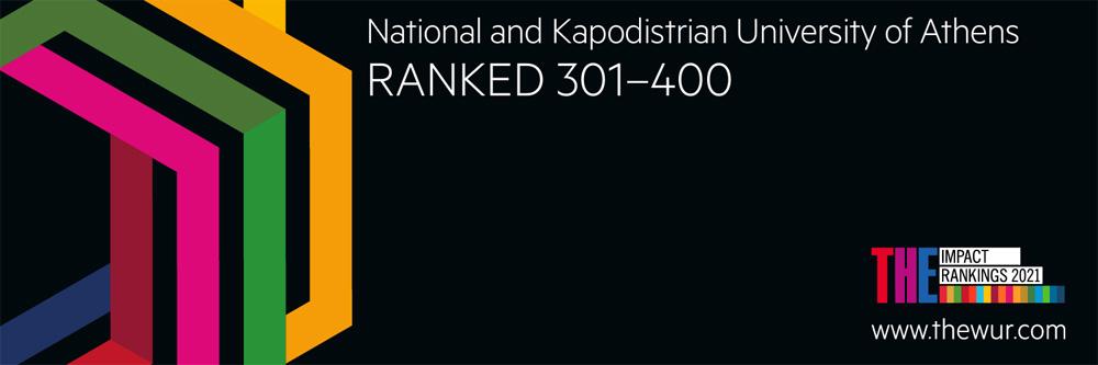 EKPA210505a