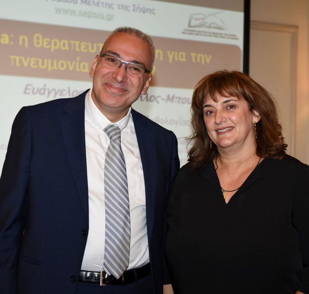 Από αριστερά: Ο Ευάγγελος Ι. Γιαμαρέλλος-Μπουρμπούλης, είναι Καθηγητής Παθολογίας και Λοιμώξεων του Εθνικού και Καποδιστριακού Πανεπιστημίου Αθηνών, Πρόεδρος της Πανευρωπαϊκής Εταιρείας Καταπληξίας (European Shock Society) και Πρόεδρος του Διοικητικού Συμβουλίου της Ευρωπαϊκής Συμμαχίας κατά της Σήψης (European Sepsis Alliance). Γαρυφαλλιά Πουλάκου Επίκουρη Καθηγήτρια  Παθολογίας Εθνικού Καποδιστριακού Πανεπιστημίου Αθηνών.