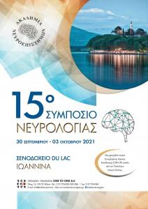 Neurology211001a